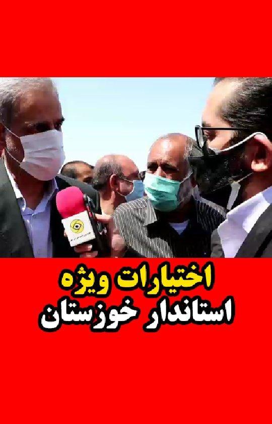 . . بنظر شما آیا صادق خلیلیان می تواند با اختیارات ویژه حداقل برخی از مشکلات خوزستان را در دولت رئیسی رفع کند؟